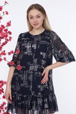 Lacivert Yazı Desenli Şifon Elbise