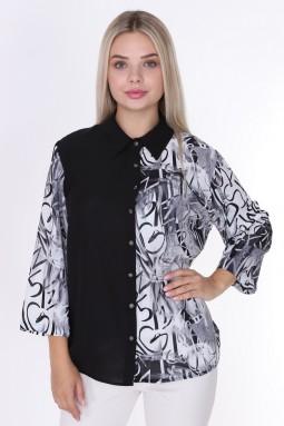 Yazılı Siyah Renk Bluz
