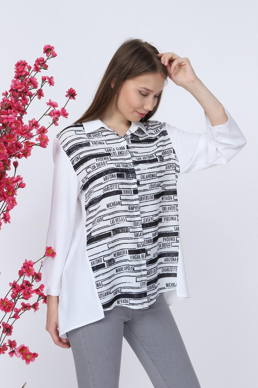 Yazılı Beyaz Bluz