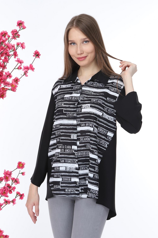 Yazılı Siyah Bluz